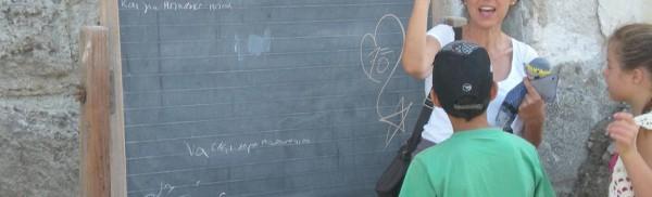 Επίσκεψη στο Μουσουλμανικό Σχολείο - 27/9/2013