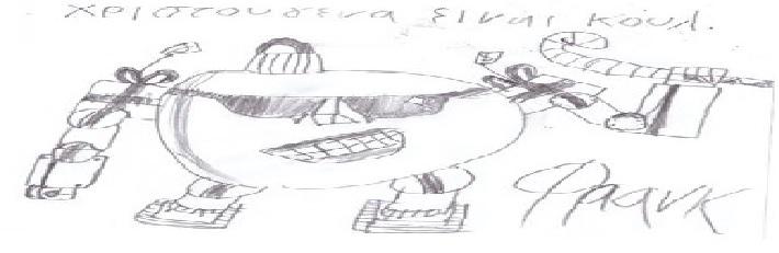 Dec Slider 1